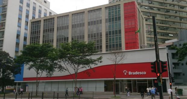 開設地として決定した建物。JH開所後、地上階はブラデスコ銀行とJHが半々で使用するという