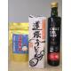 熊本産食品で健康の意識を=セミナーと試食、30日県人会で