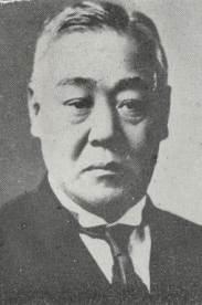 山科禮蔵(人文研サイトより)