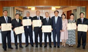 昨年11月の外務大臣表彰授与式