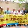 「10月、沖縄にめんそーれ」=ウチナーンチュ大会参加呼びかけに=副知事ら一行南米4カ国行脚