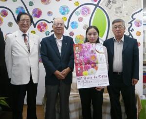 来場を呼びかける援協の坂和三郎副会長、中田和夫運営委員長、広報部の森本満理奈さん、上野ジョルジ評議員会副会長