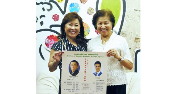 北川会長と呉屋幸子さん