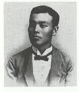 曲芸師川村駒治郎(『サ物語』203頁)