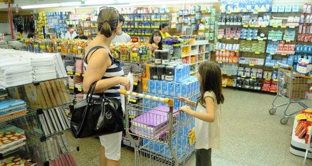 止まらないインフレに若干の歯止めの兆しも(Wilson Dias/arquivo ABr)
