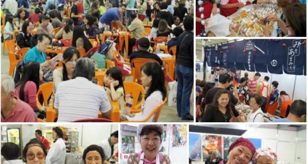 大勢の人で賑わった昨年の日本祭り