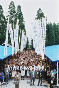 2003年の宝蔵大祭の様子。大祭の意義が再認識されたことにより参加者は前年から4千人増の1万3千人を記録した