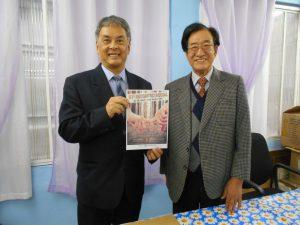 坂和副会長(左)、久保心理士