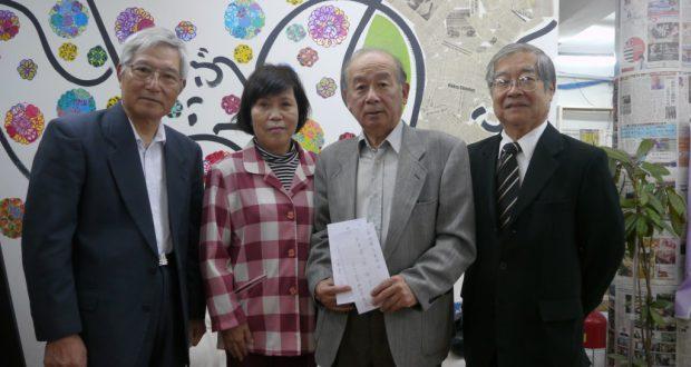 義援金を受け取った田呂丸会長(左から3人目)と関係者ら