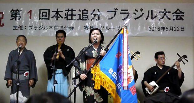 優勝旗を手に歌う久保田さん