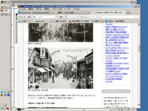 昭和初期、神戸元町商店街の鈴蘭灯