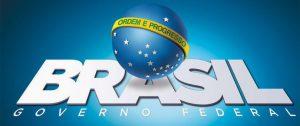 テーメル暫定政権が発表した新しい政府ロゴ