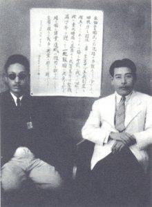左が池田アントニオ、右が平兵譽(へいたか)