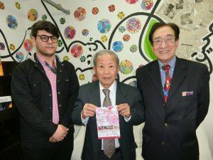 (左から)佐藤さん、辻さん、坂和さん