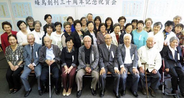 当日の参加者の皆さん(前列左から4人目が富重主宰)