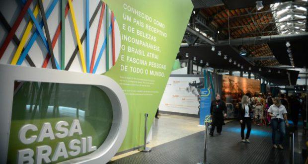カーザ・ブラジルの内部(入り口部分、Tomaz Silva/Agência Brasil)