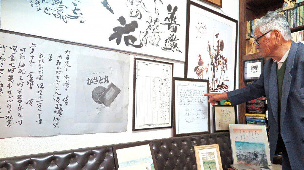 父・要が福博村の土地を購入した日の日記を読み上げる大浦文雄さん