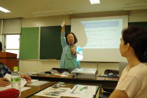 冨田貴子さんが講師を務めた講座の様子