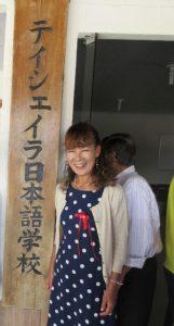 2015年7月11日、テイシェイラ・デ・フレイタス日本語学校校舎落成式にて