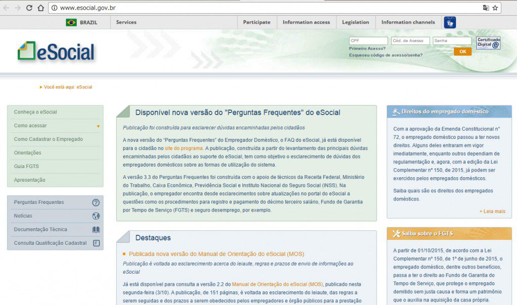 e-Socialのサイト