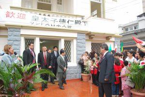 移民百周年で来伯された皇太子殿下のご臨席のもと、落成された日本人学校