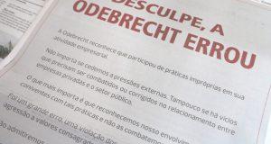 オデブレヒト社の謝罪広告