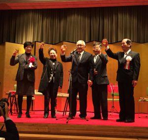 小池都知事、西村夫妻、岡崎会長、村上理事長
