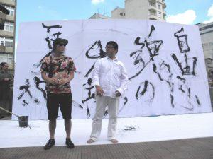 公演を終えた金田さんと吉田さん