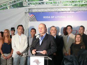 式典で観光資源をアピールしたラエルシオ・ベンコ観光局長