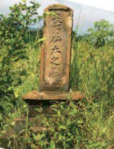 ラ・オアハケーニャ農園に今もある日本人移住者の墓地(荻野正蔵コレクション)