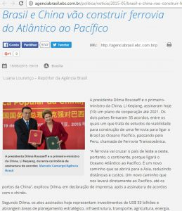 中国がブラジルとペルーをつなぐ鉄道を作る構想を発表したときの記事