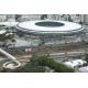 「マラカナン・スタジアムはリオ五輪組織委が修復せよ」との判決=「今月中に終わる」と同組織委
