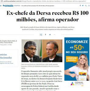 「サンパウロ州道路開発公社の元幹部が1億レアル受け取った」と告発する記事