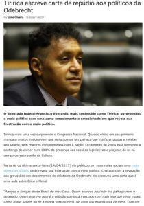 チリリッカの公開声明文を報じるサイト