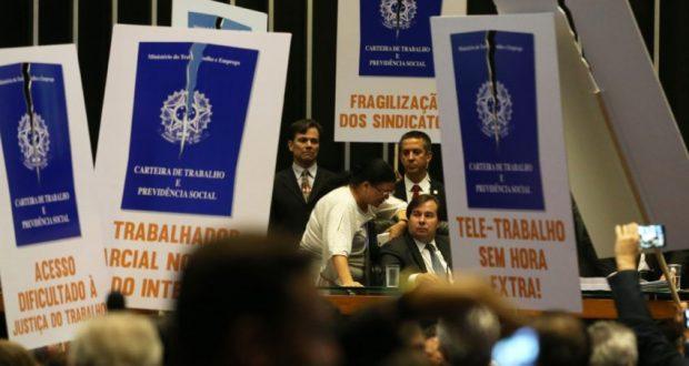 26日下院本会議の様子(Antonio Cruz/Agência Brasil)