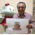 特製ロゴで活動を支援するマウリシオ氏(提供写真)