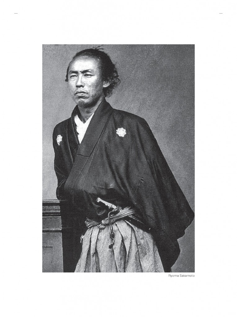 日本文化 四巻