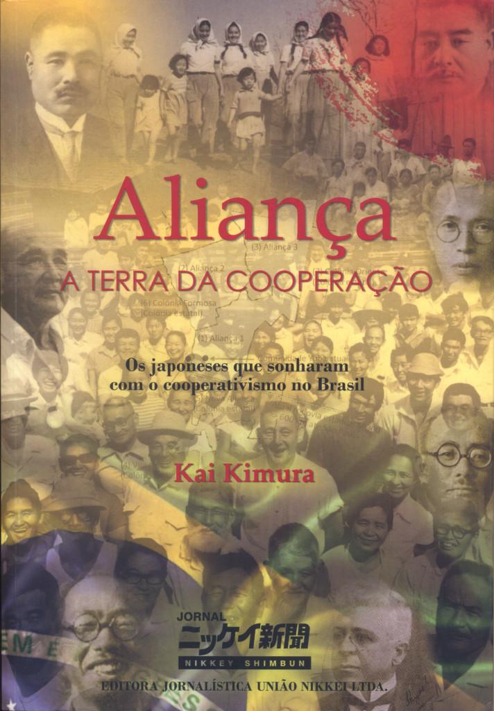 Aliança a terra da cooperação