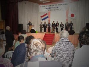 パ日両国歌を熱唱する鶴沢美枝子ソプラノ歌手