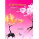 マナー紹介と『日本小史』復刊=栗原さん日本を学ぶ本2冊発行