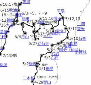 おくのほそみちのルート図。5月11日の登米で一泊。この宿泊地は北上川の西岸で、千葉家は東岸に渡って2キロのほどの東和町にある。翌12日には北に33キロ離れた一関で宿泊している史実と合わせると、千葉家に寄ったとは考えづらい。しかも「十泊」であればなおさらだ