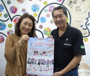 案内に来社した花田会長と白沢セシリアさん