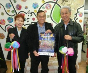 (左から)来社した市田さん、池崎会長、秋村実行委員長
