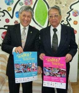 (左から)頃末理事、岡本総務理事
