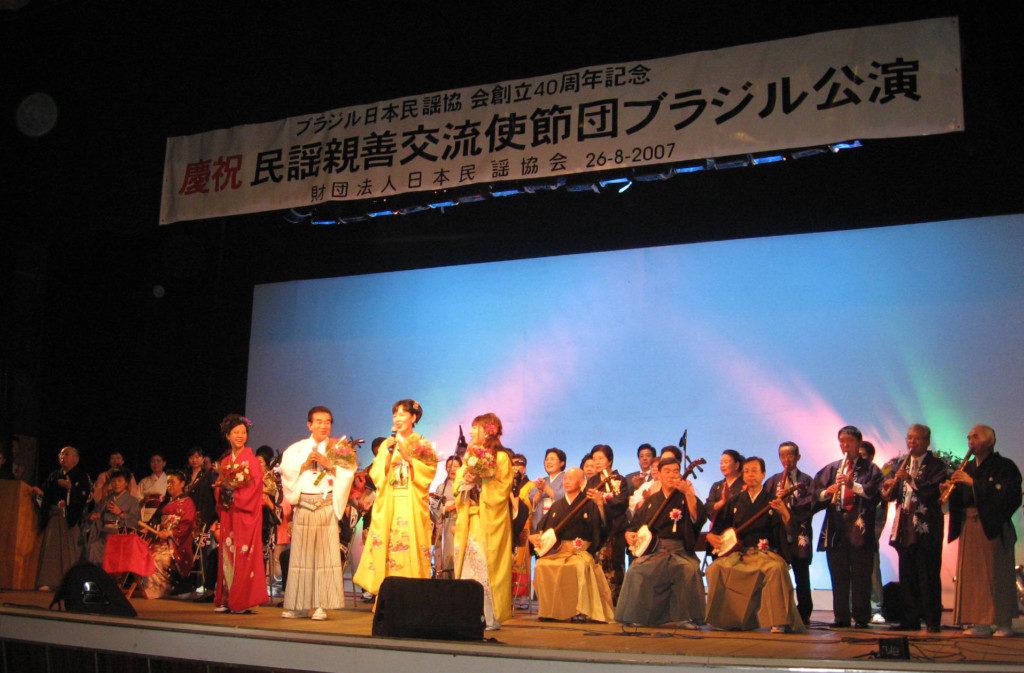 2007年の40周年記念公演の様子
