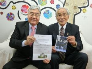 (左から)平崎会長、村上副会長