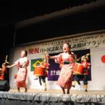 琉球舞踊の上映。可憐な踊りと迫力のある太鼓で魅了