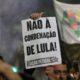 《ブラジル》ルーラ元大統領への判決巡り抗議行動が二分=ケーキで祝う反ルーラ派=PT「歪められた判決」