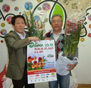 (左から)大坪副会長と蒔田会長