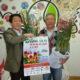 「花のサーカス」テーマに=アルジャー花祭り、19日開幕